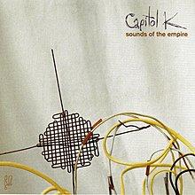 [狗肉貓]_Capitol K_Sounds Of The Empire