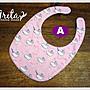 ♥gritas handmade♥純棉手作嬰幼兒圍兜兜/領巾/口水巾/三角巾/彌月禮—海洋風