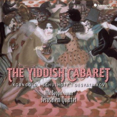 意第緒餐廳秀 The Yiddish Cabaret / 耶路撒冷四重奏---HMM902631