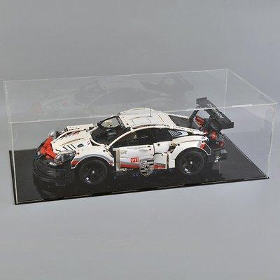 【預購】亞克力42096展示盒RSR保時捷911積木高樂LEGO透明模型收納罩防塵