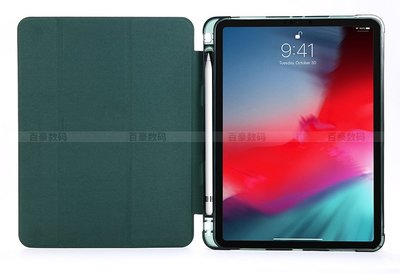 發票 筆槽軟殼變形金鋼  ipad 7 Air 3/4 10.5 pro 11 10.2 吋  智能休眠 保護套 不含筆