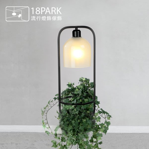 【18Park 】植栽設計 Flower Street Table Lamp [ 花街檯燈 ]