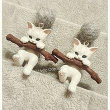 日系 訂製款 抱樹枝的小貓咪 925純銀耳環 針式耳環 夾式耳環 貓奴 必收藏