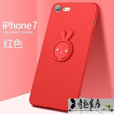 蘋果7plus手機殼iphone8套7...