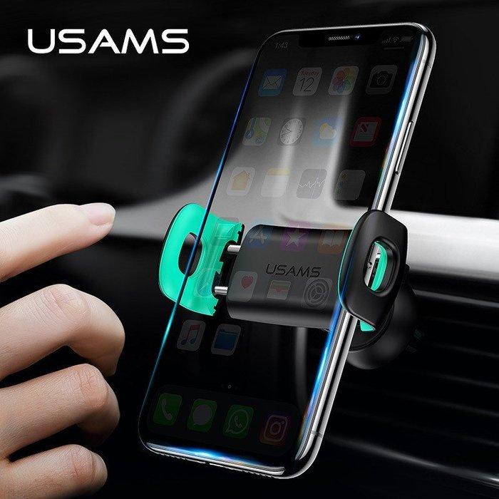 促銷 USAMS  車載支架 出風口車載支架 車架 導航支架 多功能 矽膠防滑IPHONEX手機座 手機架
