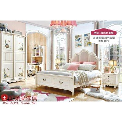[紅蘋果傢俱]LOD-9908 4/5尺單人床(另售 床頭櫃 書桌椅 衣櫃) 兒童床 臥室組 兒童家具