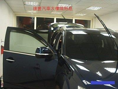 達豐汽車大樓隔熱紙FSK冰鑽 F70F45F30F20FX7桑瑪克KC35+15指定授權店   保證網路我最便宜