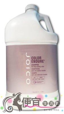 便宜生活館 【洗髮精】JOICO 亮采鎖色洗髮乳 1GL  染後護色鎖色提供亮澤與修護