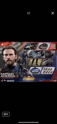 全新未開袋會場版 美國隊長 Hottoys Infinity War Captain America (Movie Promo) MMS481