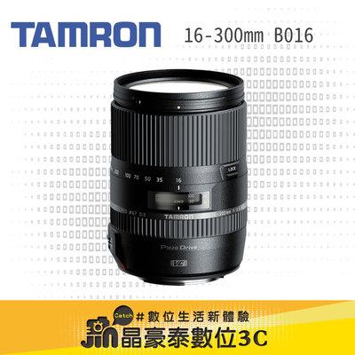 24期0利率 Tamron B016 16-300mm 鏡頭 台南 晶豪泰3C 專業攝影 公司貨