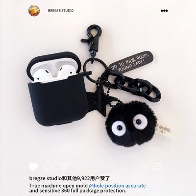 ins煤球精靈 AirPods 保護套...
