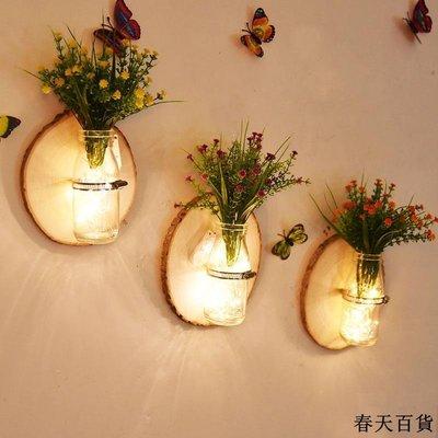 客廳插花籃 竹編藤花籃 編織花籃 儲物籃 創意墻壁裝飾掛件木板掛墻上水培花瓶墻面壁掛裝飾房間的小飾品
