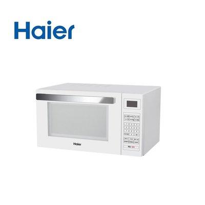 缺貨 《電氣男》【海爾Haier】25L微電腦燒烤微波爐 25PG50W(白) 全新原廠公司貨保固一年