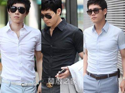 韓版之家修身純色襯衣時尚休閑男士短袖襯衫 供17色 A443