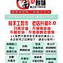 {可素食}芝麻燒餅7片/包--60年老店純手工製作【江南家傳餅舖】口袋燒餅