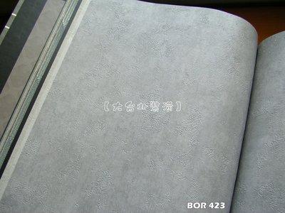 【大台北裝潢】BOR國產現貨壁紙* 工業風 水泥牆 素色(3色) 每支600元