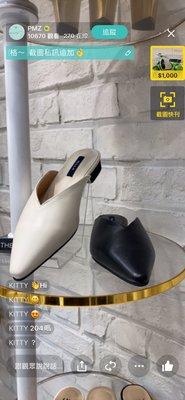 韓國春夏新款 羊皮 尖頭 拖鞋 涼鞋 真皮
