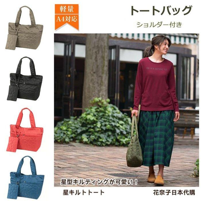 ✿花奈子✿日本 星星款 輕量手提包 側背包 皮夾包 手拿包 肩背包 手提包 A4包 原廠正品代購
