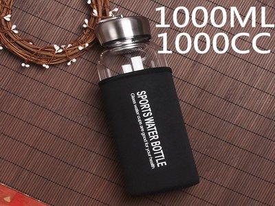 大口徑 1000CC 1000ML 玻璃水壺 水杯 造型耐熱玻璃水瓶 高硼矽玻璃瓶 不銹鋼杯蓋 台北市