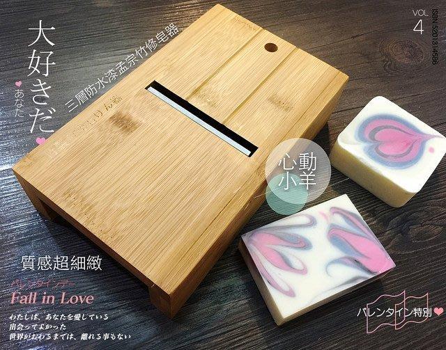 手工皂DIY材料工具手工皂修皂器手工皂修皂刨子修邊器