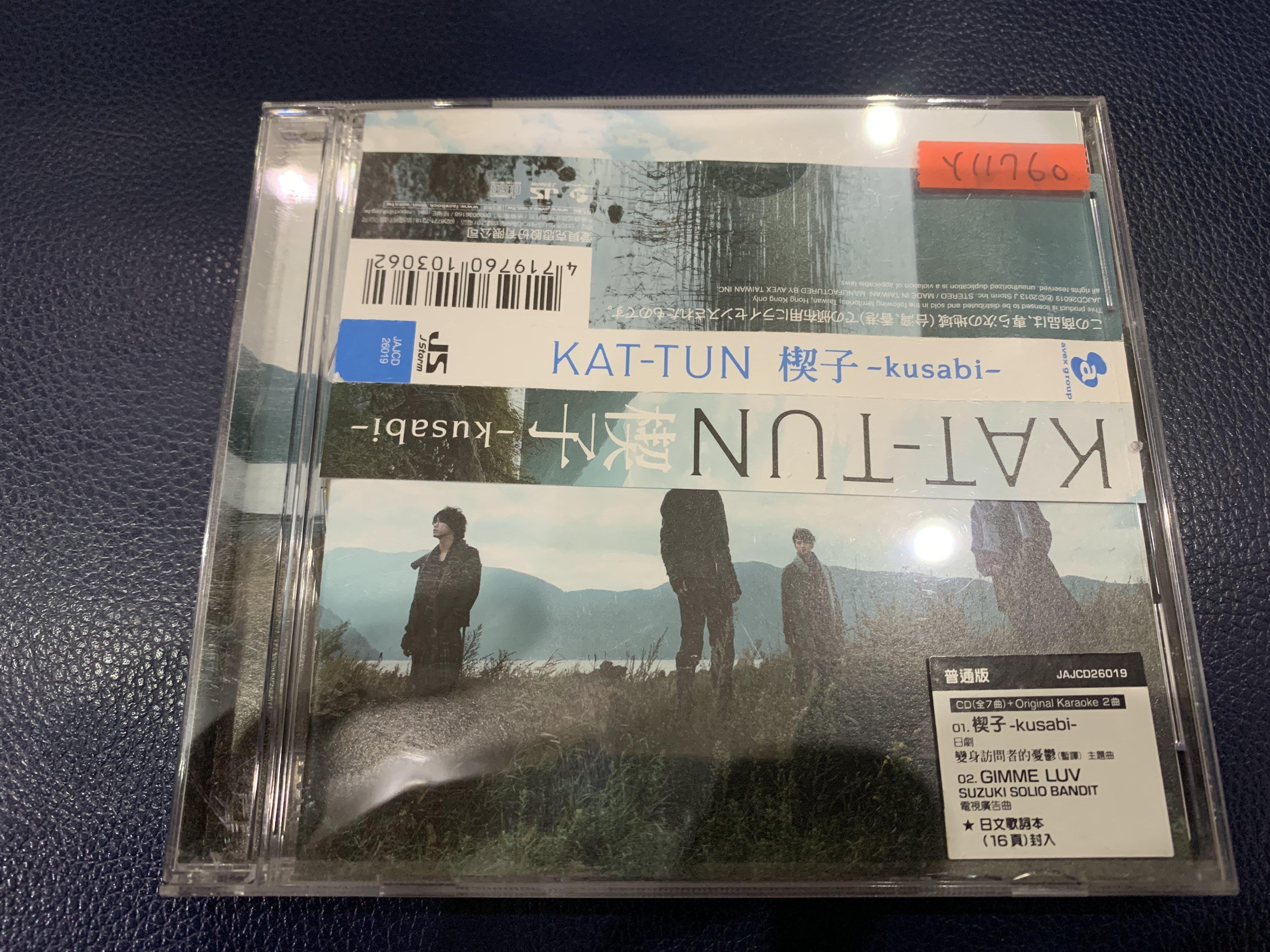 *還有唱片行*KUT-TUN / 楔子 二手 Y11760 (149起拍)