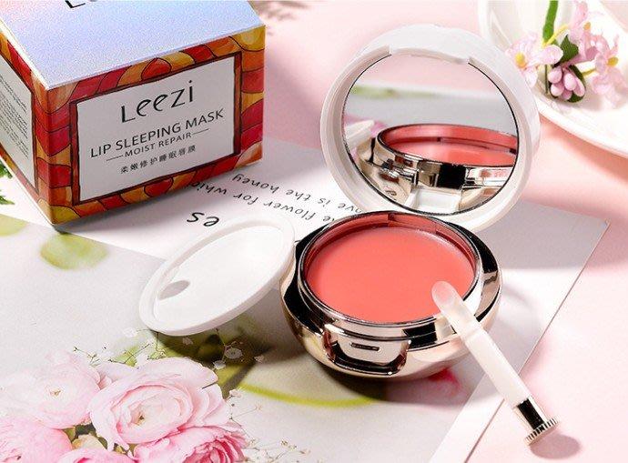 M-190 莉兹玫瑰精油唇膜修護唇色淡化唇纹膏補水保濕防乾燥