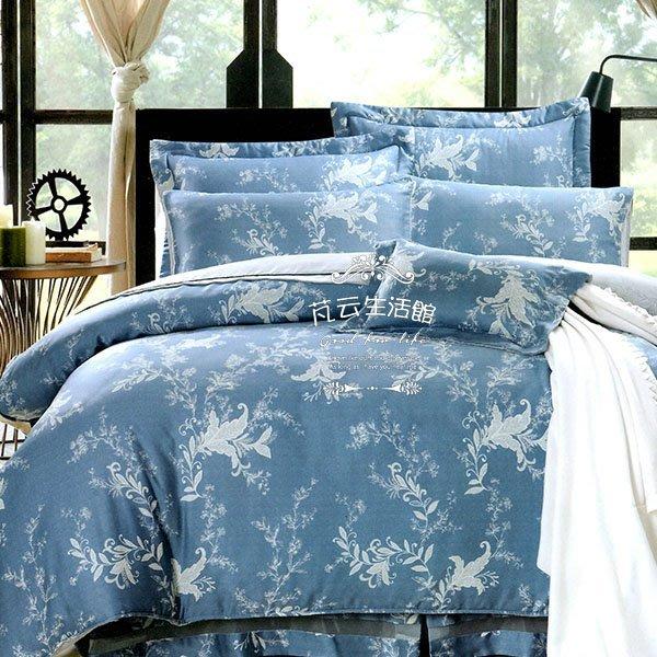 天絲床包四件式 100%頂級天絲 加大雙人6x6.2尺 鋪棉兩用被床包組 附正天絲吊卡 幕野之謎【芃云生活館】