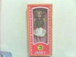 全新JANEY