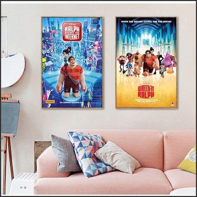 日本製油畫布 電影海報 無敵破壞王 Wreck-It Ralph 掛畫 嵌框畫 @Movie PoP 賣場多款海報~