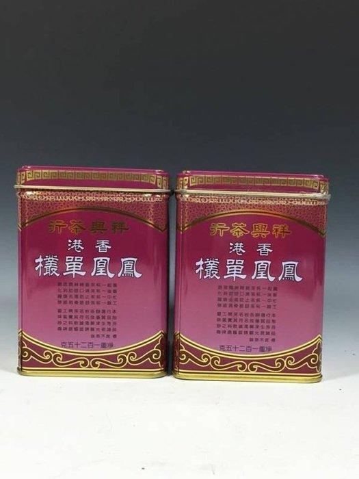 鳳凰單欉屬於廣東烏龍味蜜香祥興茶行出品可以堂普洱茶苑