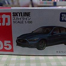 Takara Tomy  Tomica No.105 Skyline   車仔
