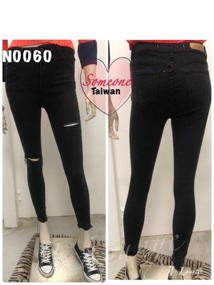 N0060  Someone純黑刷破超彈力牛仔褲black elastic tattered jeans J-Lounge