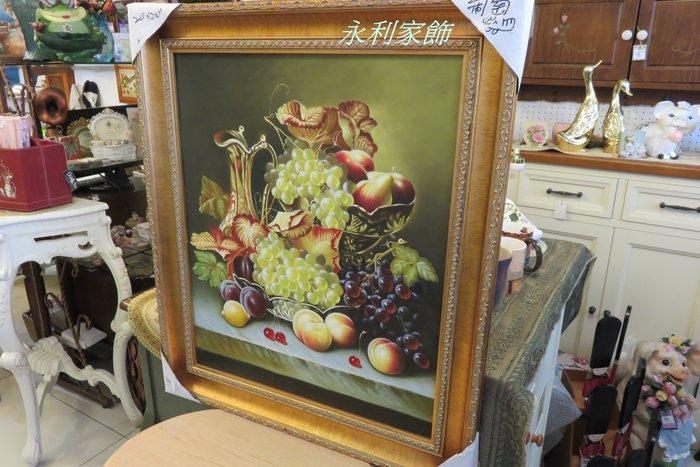 水果饗宴油畫**