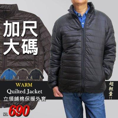 加大尺碼超輕量立領舖棉保暖外套 夾克外套 騎士外套 防寒外套(321-A830)(321-A831) sun-e