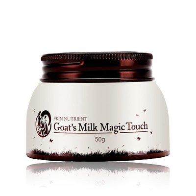 Skin Nutrient   山羊奶霜 棕色保濕款