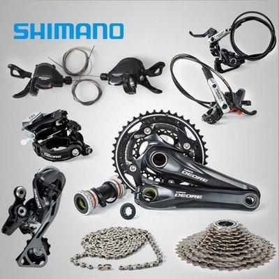 電子科技店~SHIMANO禧瑪諾DEORE M610套件山地車30速20速M6000自行車變速器