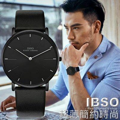 [三件免運]瑞士IBSO貴族風尚/超薄簡約/商務休閒型男紳士手錶一二九 一元起標