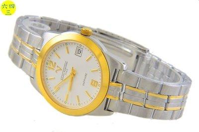 (六四三精品)范侖鐵諾(真品)半金式.復古款.藍寶石水晶鏡面精準手錶!男