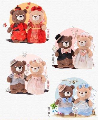 ☆║♥愷心小舖♥║☆婚禮熊 情侶對熊 ...