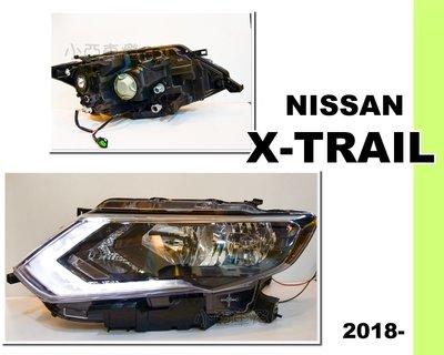 小亞車燈改裝*全新 NISSAN X-TRAIL X TRAIL 18 19 年 原廠型 無HID版 大燈 一顆