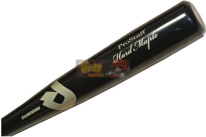 貳拾肆棒球-- 美國帶回Wilson  DEMARINI  Pro Maple 球棒