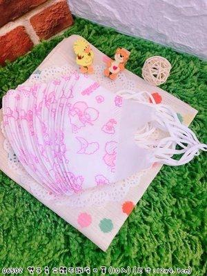 ~傳說企業社~ 直送 雙子星kitty美樂蒂立體不織布口罩10入 兒童口罩 防塵口罩 幼幼版 兒童版 透氣