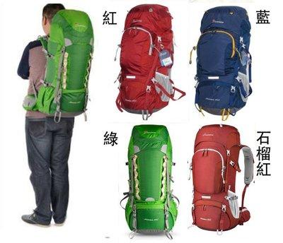 ~雪黛屋~Mountaintop 後背包可調整耐磨超輕70L登山包附雨罩內立體撐板可拆進口超輕防水尼龍布HMPA6511