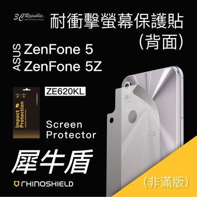 犀牛盾 ASUS 華碩 Zenfone 5 / 5Z ZF5 耐衝擊 非滿版 疏油疏水 背面 保護貼 ZE620KL