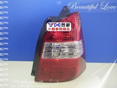 【小林車燈精品】全新日產 NISSAN LIVINA 07-13 原廠型 尾燈 後燈 特價中