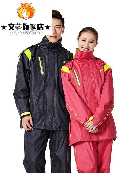 預售款-WYQJD-加棉雨衣雨褲套裝男成人徒步外賣雨衣摩托車電動車分體騎行雨衣