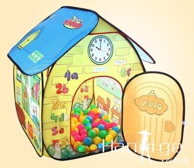 彩色球無毒加厚波波球池小球池室內寶寶嬰兒童玩具球.