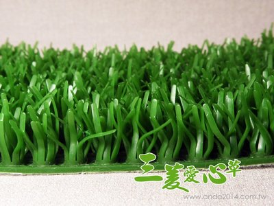 【安達地墊家】三菱愛心草 人工草皮 擬真草皮 人造草皮景觀草皮 園藝裝飾 彰化縣
