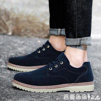 馬丁鞋 2018秋季新款男鞋子英倫韓版潮流男士休閒鞋個性工裝大頭馬丁鞋子