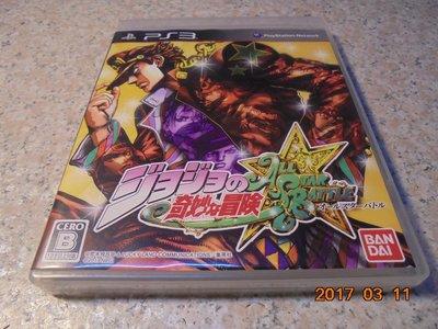 PS3 JOJO奇妙的冒險-群星大對決 日文版 直購價500元 桃園《蝦米小鋪》